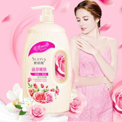 【超市热卖 持久留香】1000ML大瓶装玫瑰润肤保湿补水香水沐浴露