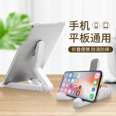 多功能桌面懒人支架简约手机座平板电脑iPad万能通用三脚架便携小