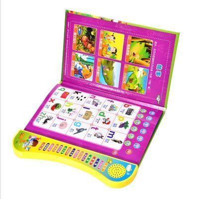 中英文点读书儿童早教机中英双语电子书 有声点读发音书益智玩具