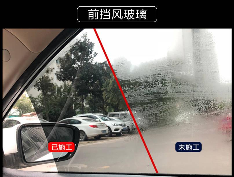 汽车风挡防雾剂是什么原理_建筑防烟风挡是什么