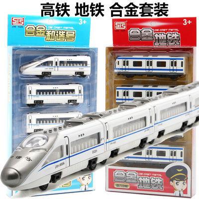 儿童合金玩具车和谐号动力高铁火车地铁车模型 磁力连接回力小车