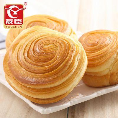 1kg正宗友臣原味手撕面包整箱批发营养早餐面包休闲零食蛋糕点心