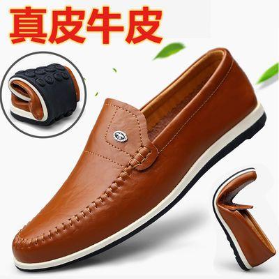 【真皮牛皮真品质】新款男士豆豆鞋男商务休闲皮鞋透气软底驾车鞋