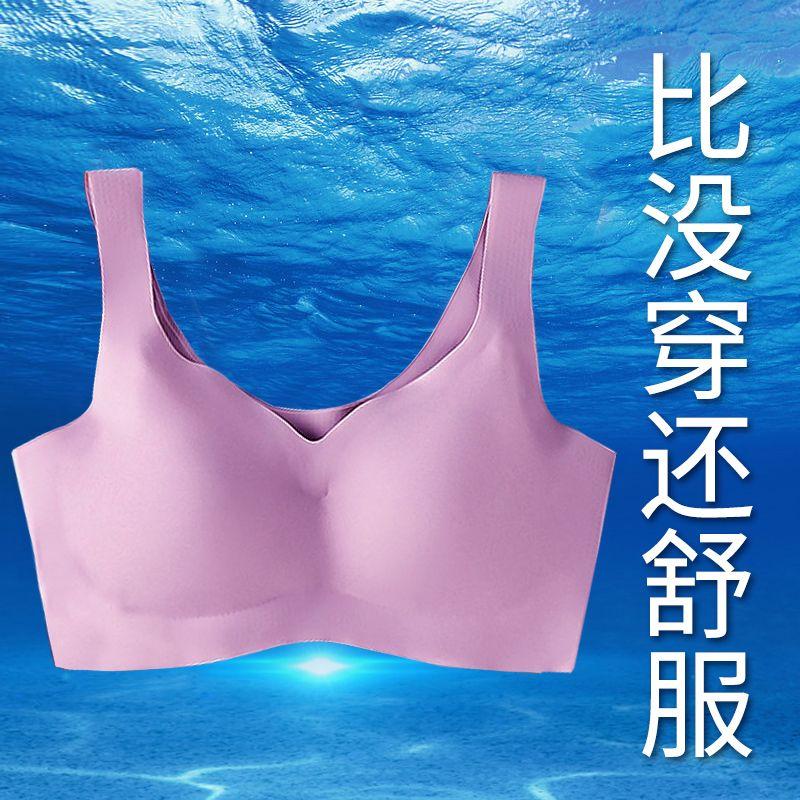 日本安心性感无痕睡眠内衣女薄款聚拢无钢圈运动内衣文胸跑步胸罩