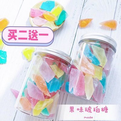 【买2送1】琥珀糖声控水晶钻石糖ins网红糖果零食女友礼物星空糖