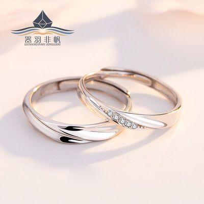 39579/【送国检证书】正品S925纯银开口戒指情侣对戒男女款韩版个性刻字