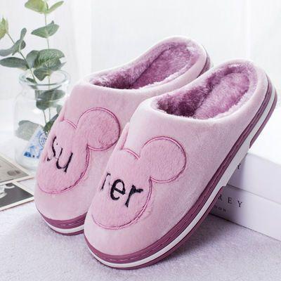 棉拖鞋女可爱厚底包跟保暖防滑韩版秋冬季情侣室内家居加绒毛毛鞋