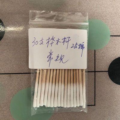 保养液祛斑棉签手涂液排毒液精华液美容院专用长头营养液棉棒修复