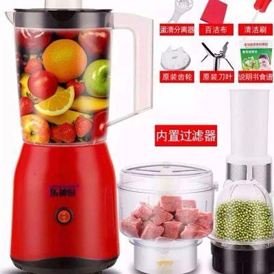 迷你榨汁机多功能豆浆机家用辅食机搅拌榨汁机 小型榨汁杯料理机