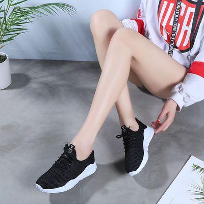 2019夏秋季新款网鞋女士运动鞋休闲透气女单鞋小白鞋女韩版跑步