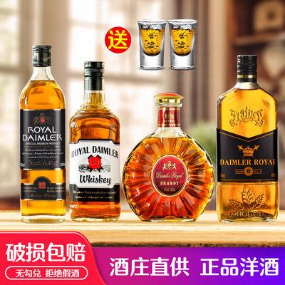 洋酒组合套装多规格酒水XO金奖白兰地威士忌VSOP正品鸡尾酒烈酒