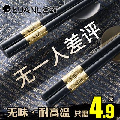 全霸高档合金筷子家用酒店筷子套装非实木黑色快子防滑防霉耐高温