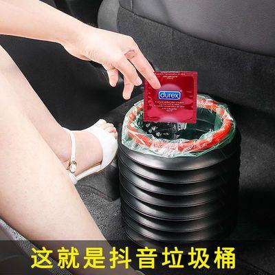 车载垃圾桶折叠收纳桶车上车内汽车用垃圾袋多功能置物桶伸缩桶