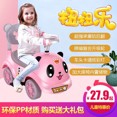 儿童扭扭车带音乐可坐溜溜车滑行摇摆车宝宝学步车妞妞车童车玩具