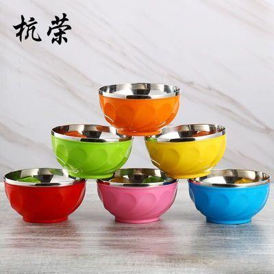 【6个装六个色】不锈钢饭碗双层防烫防摔隔热彩色碗吃饭碗13-17cm