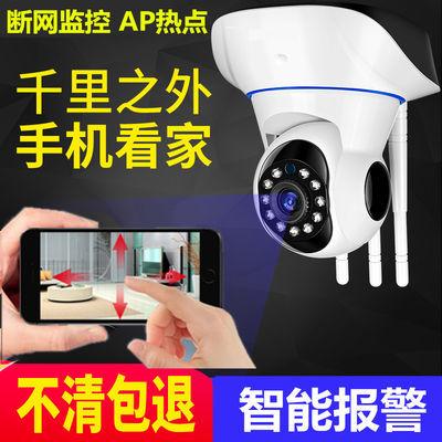 RS智能无线监控器摄像头小型室内外家用WIFI手机远程网络高清夜视【3月9日发完】