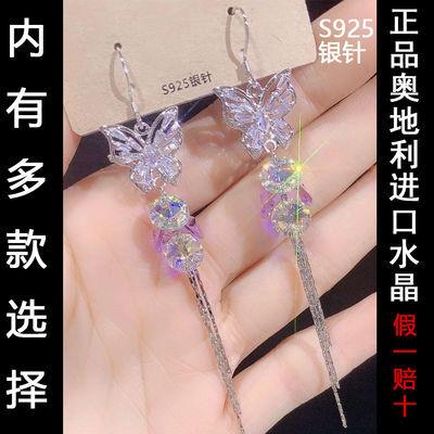 新款s925纯银针耳环女正品奥地利进口水晶长款百搭耳坠流苏耳夹潮