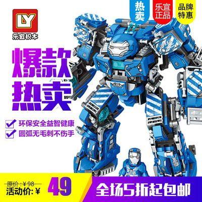 复联机甲钢铁侠6反浩克机甲装甲战车益智拼装积木玩具8男孩子礼物