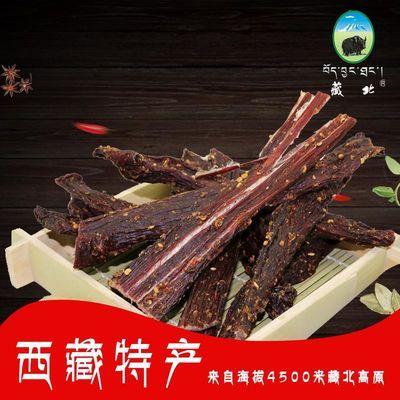 正宗风干牦牛肉干手撕超干五香麻辣味小零食耗牛肉干巴西藏特产
