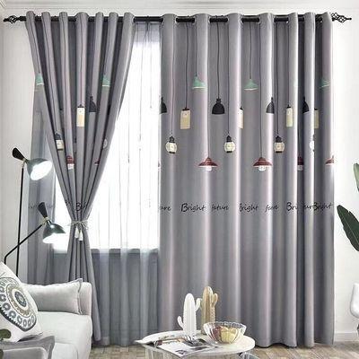 新款简约现代加厚遮光保暖布料定制阳台飘窗卧室客厅窗帘成品布料