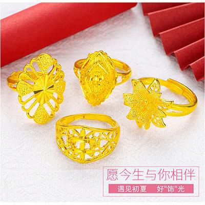 新款镀金戒指女韩版学生简约个性百搭开口闺蜜指环饰品久不掉色