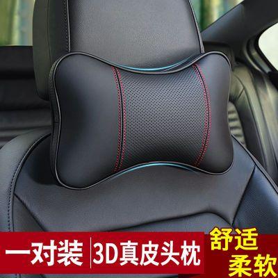 汽车装饰用品真皮头枕颈枕座一对车载腰靠枕透气护颈座椅靠背垫