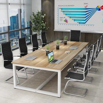会议桌长桌简约现代办公桌桌椅组合办公桌长方形简易大桌子家具