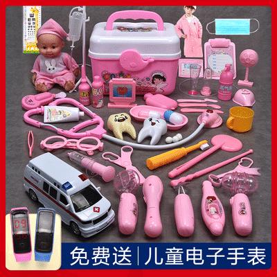 儿童过家家医生玩具套装男女孩子护士打针医药箱听诊器扮家家玩具