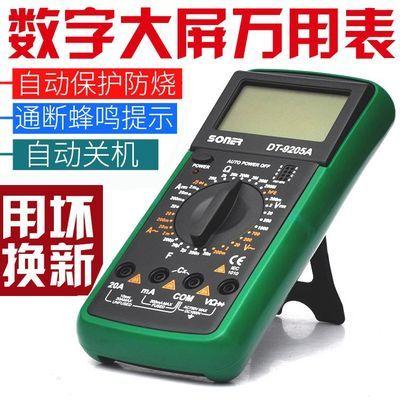 数字高精度自动量程水电工程数显袖珍电流表防烧蜂鸣通断万用表