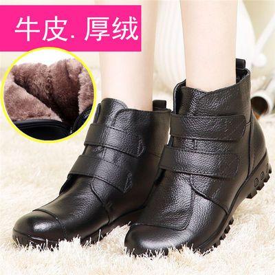 【真皮厚绒】冬季真皮中老年棉鞋女平底妈妈棉鞋短靴保暖老人棉靴