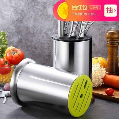 不锈钢刀架刀座厨房用品落地式多功能刀具收纳架菜刀放刀架置物架