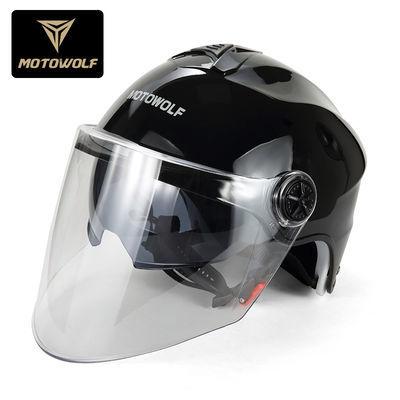 电动摩托车头盔夏季轻便半覆式防晒透气半盔骑行防摔安全帽男女