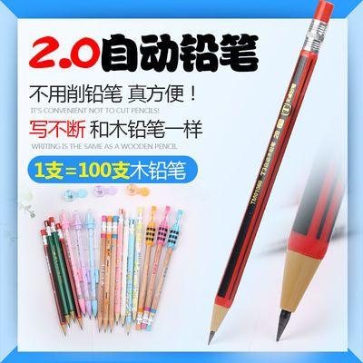 【48笔+480根芯】天卓2.0自动铅笔 仿木写不断粗芯自动笔 2B铅笔