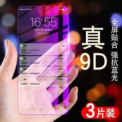 oppor17钢化膜全屏全覆盖oppor17抗蓝光r17pro手机屏幕指纹贴膜
