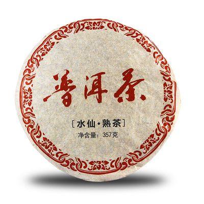 买2送茶刀】普洱茶饼2499g/7片云南熟茶叶 古树老树茶青柑 多规格