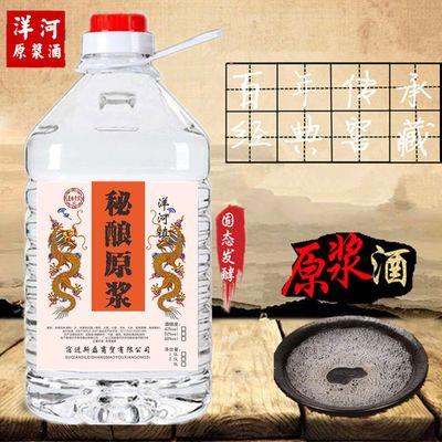 洋河镇纯粮食散酒散装桶装42度52度60度10斤高粱酒泡药型原浆酒