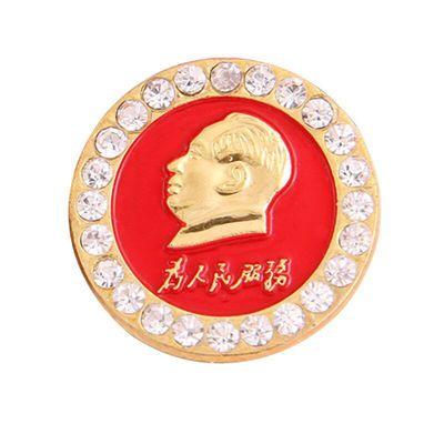 42605/毛主席徽章高档镶钻头像胸章毛泽东红色像章伟人纪念章胸针收藏品