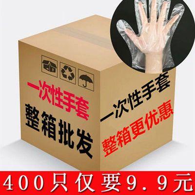 【特价】加厚一次性手套食品餐饮烧烤龙虾烘焙加厚PE塑料薄膜手套