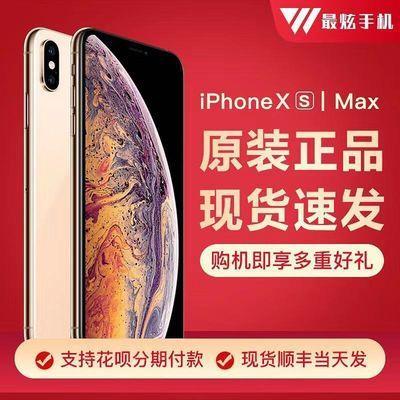二手iphone苹果Xs Max原装正品无锁国行美版全网通99新智能4G手机
