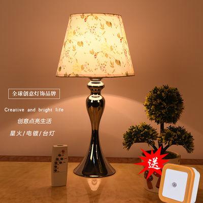 台灯创意卧室床头灯具个性简约现代温馨浪漫婚庆装饰可调光小夜灯