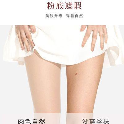 梦娜丝袜女粉底遮瑕美白连裤袜防勾长筒春夏季薄款光腿肤肉色神器