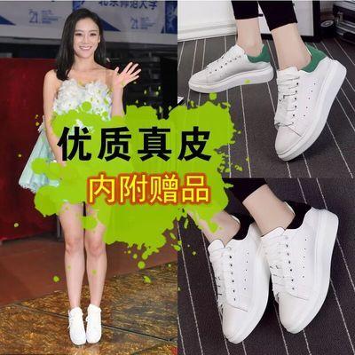 新款小白鞋女2019春款真皮牛皮纯皮百搭内增高镂空洋气透气运动鞋