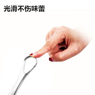 特价不锈钢食品级刮舌苔器舌苔板清洁除口臭舌头器成人口腔清洁