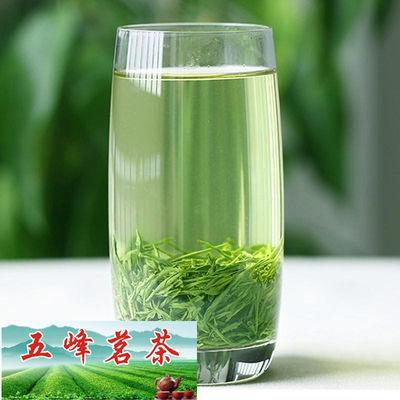 2019新茶叶毛尖湖北五峰绿茶三峡特产 日照充足高山云雾炒青香茶