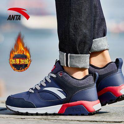 安踏运动鞋男冬季棉鞋 2019新款加绒加厚中帮保暖男士皮面休闲鞋