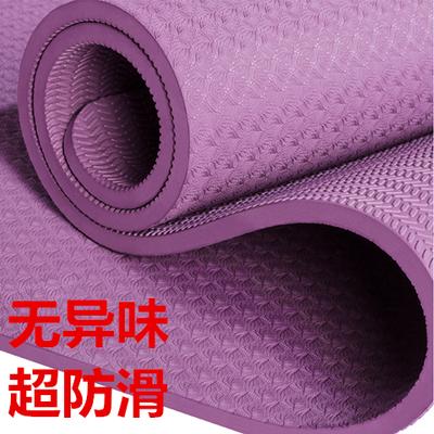 二等品瑜伽垫TPE无味防滑瑜伽垫健身垫加厚瑜伽垫瑜伽砖跳舞垫