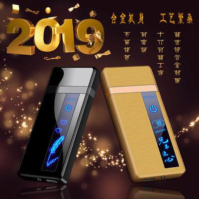 新款USB充电打火机触摸感应超薄创意双面点烟器防风个性刻字朋友