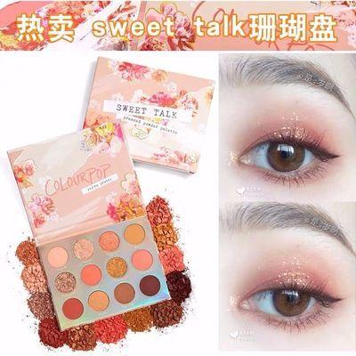 ColourPoP卡拉泡泡12色眼影盘give大地色/Yes日落盘/Sweet珊瑚盘,免费领取5元拼多多优惠券