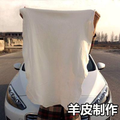 加厚鹿皮巾麂皮巾擦玻璃抹布洗车毛巾鸡皮布擦车巾洗车用品包邮