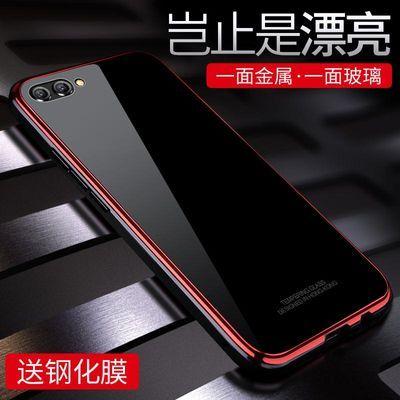 华为荣耀V10手机壳金属边框男奢华荣耀10高档玻璃后盖潮牌全